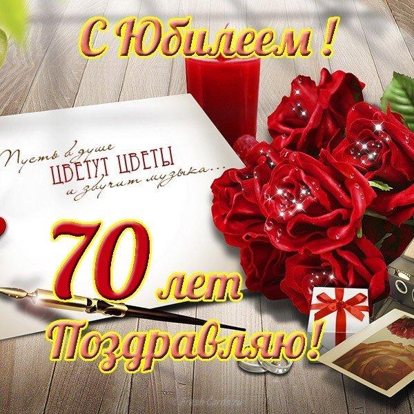 Цветы поздравления, картинки красивое поздравление с юбилеем женщине